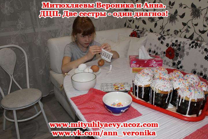 http://mityuhlyaevy.ucoz.com/_nw/1/00250160.jpg