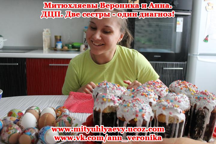 http://mityuhlyaevy.ucoz.com/_nw/1/07017350.jpg