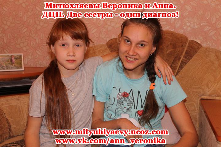 http://mityuhlyaevy.ucoz.com/_nw/1/10059857.jpg