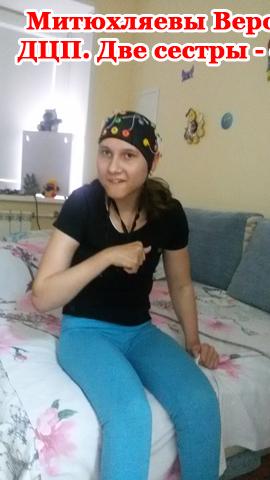 http://mityuhlyaevy.ucoz.com/_nw/1/10933289.jpg