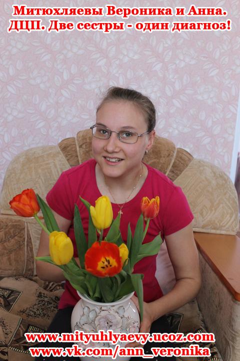 http://mityuhlyaevy.ucoz.com/_nw/1/11694579.jpg