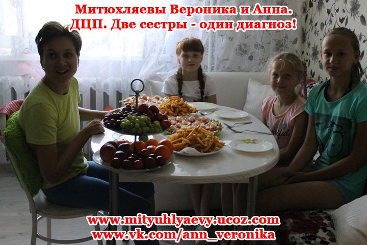 http://mityuhlyaevy.ucoz.com/_nw/1/15845203.jpg