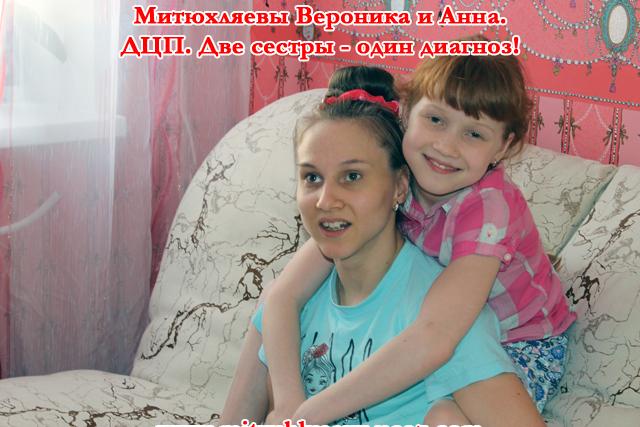 http://mityuhlyaevy.ucoz.com/_nw/1/18725252.jpg
