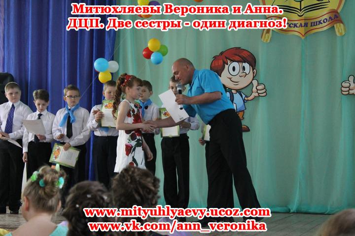 http://mityuhlyaevy.ucoz.com/_nw/1/21056157.jpg
