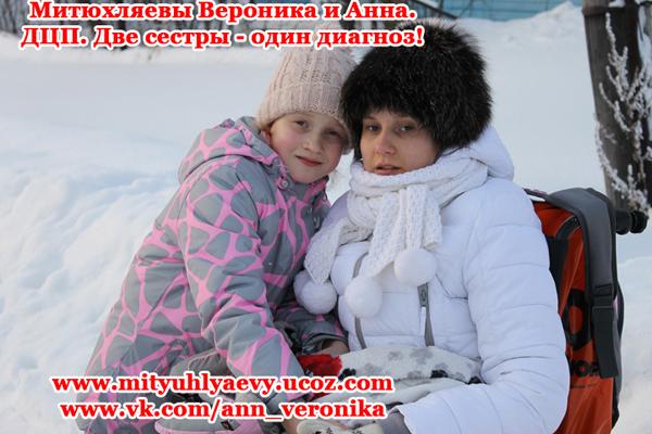http://mityuhlyaevy.ucoz.com/_nw/1/29332468.jpg