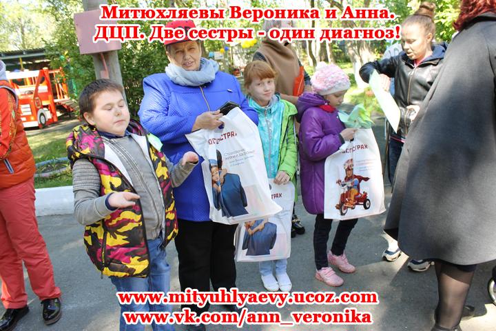 http://mityuhlyaevy.ucoz.com/_nw/1/30899806.jpg