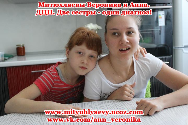http://mityuhlyaevy.ucoz.com/_nw/1/40302865.jpg