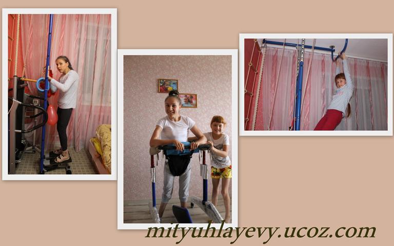 http://mityuhlyaevy.ucoz.com/_nw/1/48169264.jpg