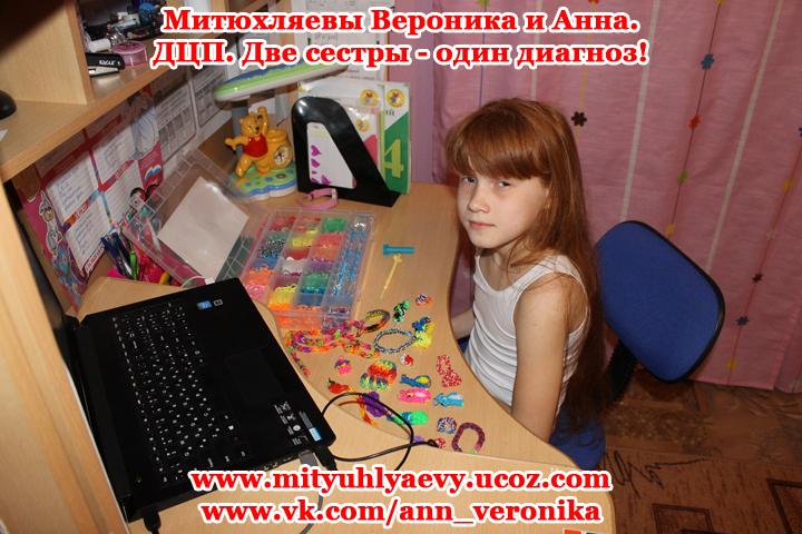 http://mityuhlyaevy.ucoz.com/_nw/1/54758087.jpg