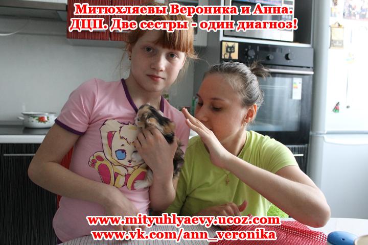 http://mityuhlyaevy.ucoz.com/_nw/1/60618806.jpg