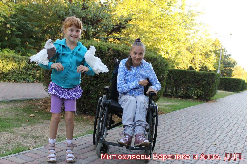 Митюхляевой Анна 8 лет, Срочно открыт сбор на операцию в Израиле.  60897582