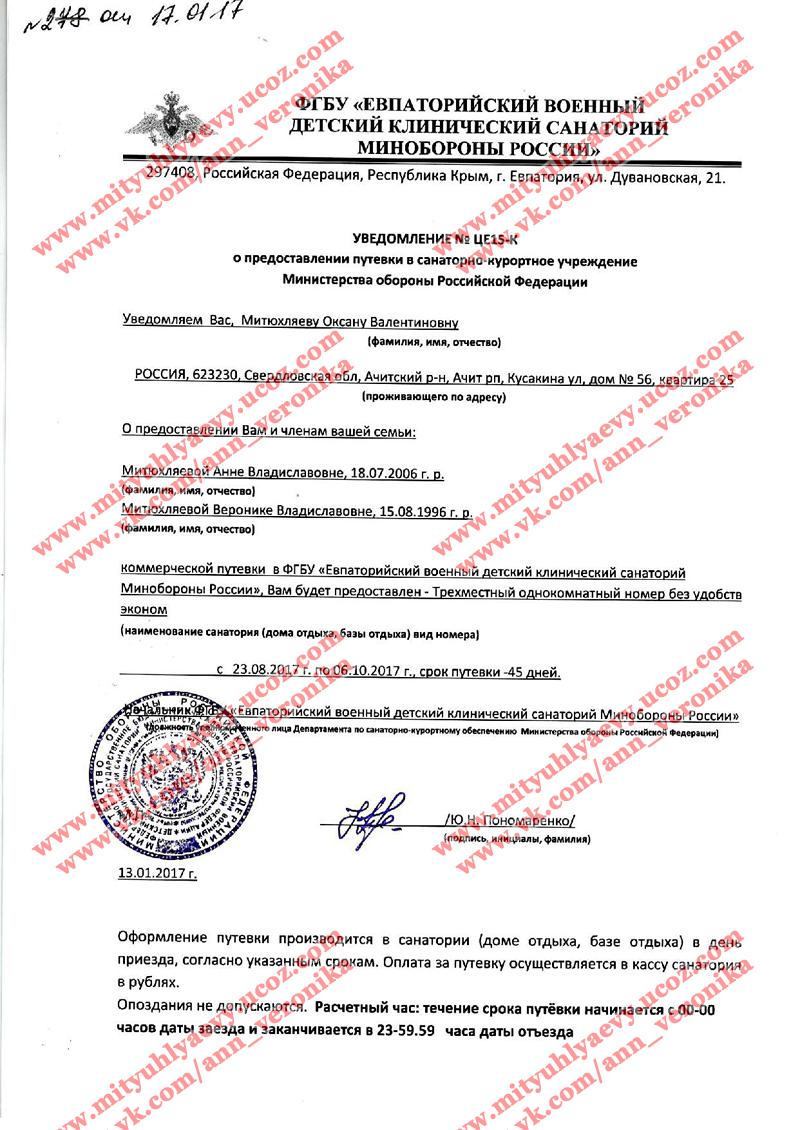 http://mityuhlyaevy.ucoz.com/_nw/1/72601532.jpg