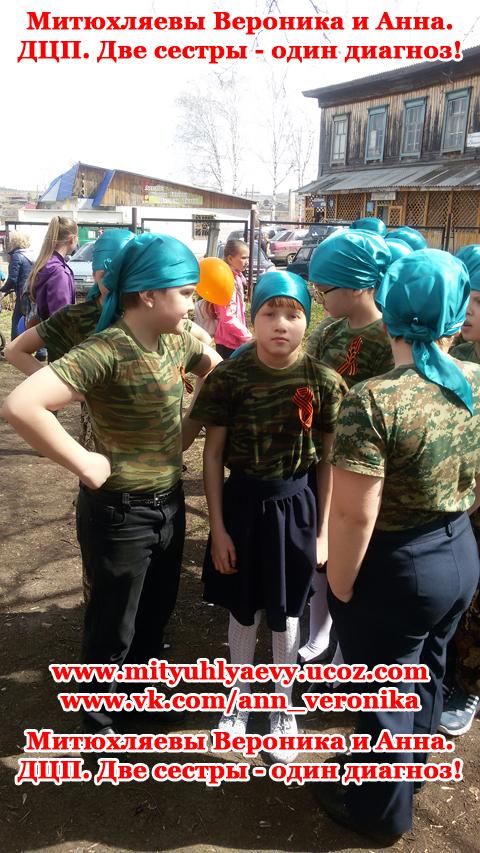 http://mityuhlyaevy.ucoz.com/_nw/1/76947521.jpg