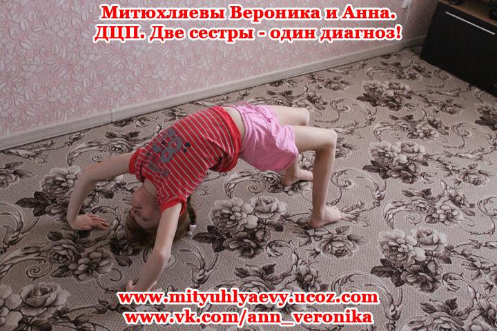http://mityuhlyaevy.ucoz.com/_nw/1/79673496.jpg