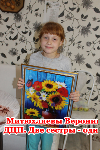 http://mityuhlyaevy.ucoz.com/_nw/1/89602034.jpg