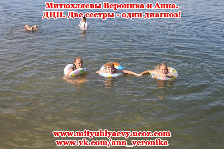 http://mityuhlyaevy.ucoz.com/_nw/1/93474740.jpg