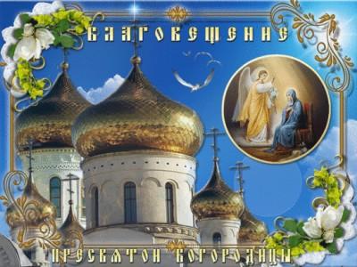 http://mityuhlyaevy.ucoz.com/_nw/1/s03776225.jpg