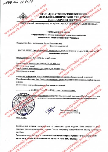 http://mityuhlyaevy.ucoz.com/_nw/1/s72601532.jpg